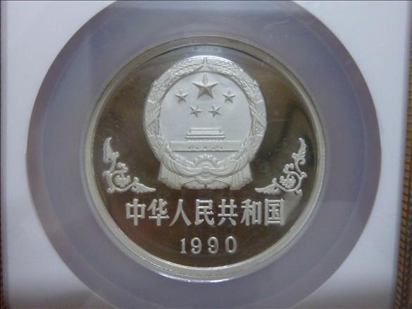 PF68UC 发行量12000只的加厚马年纪念银币 金银币交易