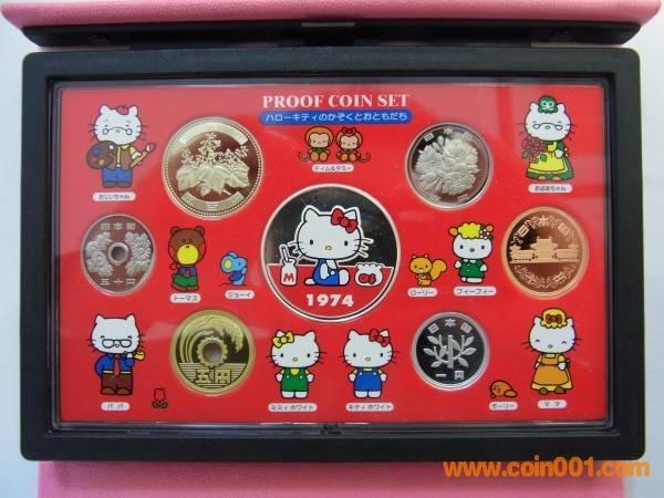 日本kitty猫精制套币 外币 港澳台币交易 现代钱币网