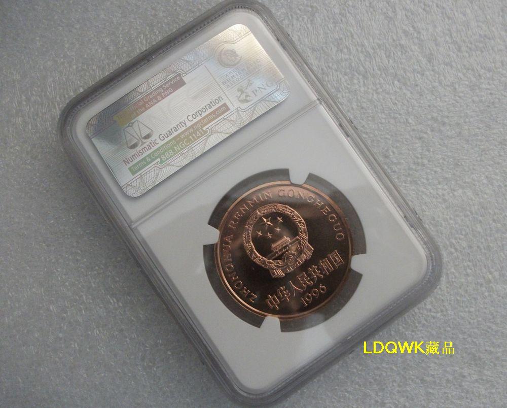 ngc评级币---精制珍稀野生动物华南虎ms67rd
