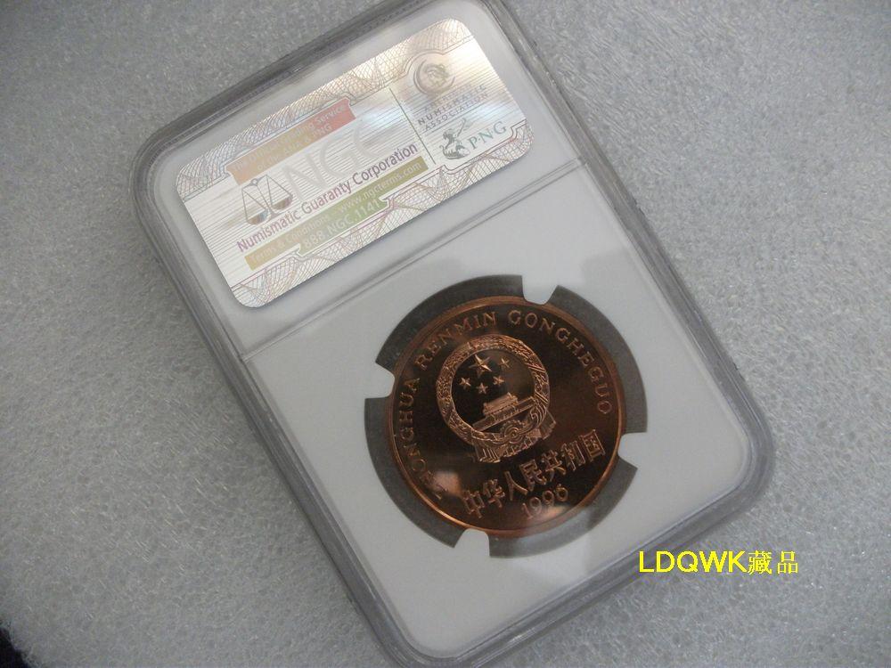 ngc评级币---精制珍稀野生动物华南虎ms67rb